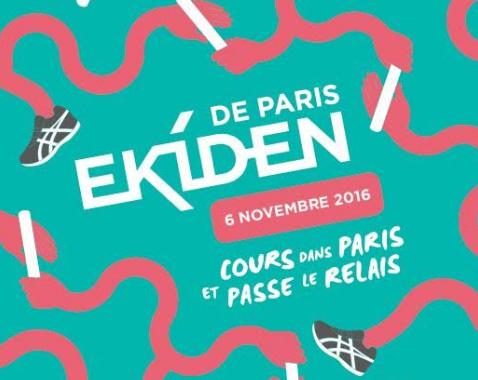 Ekiden 2016 : la course en relais au coeur de Paris !